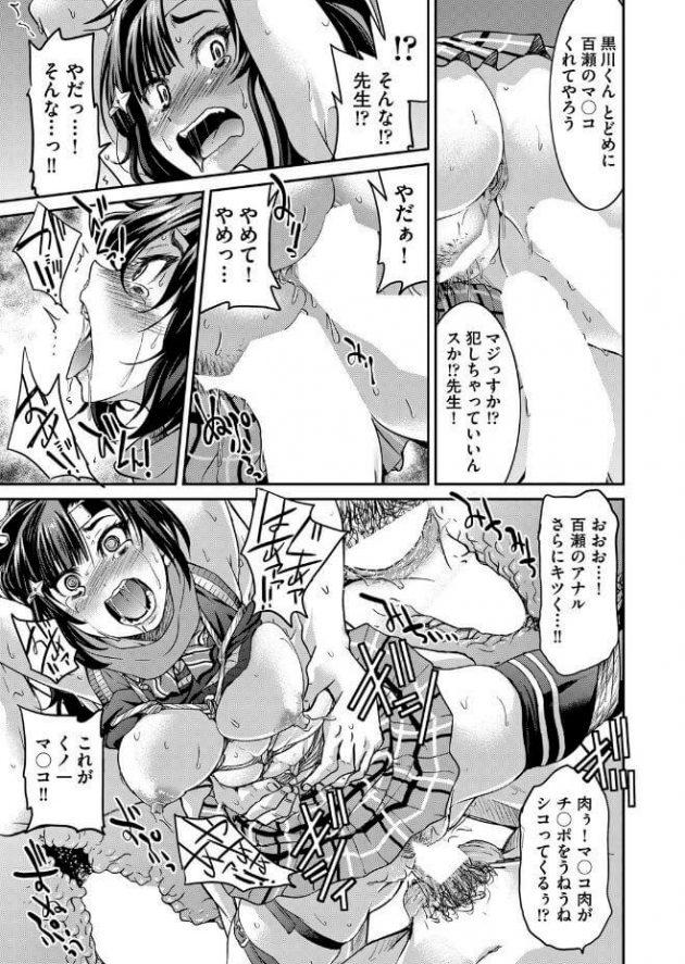 【井上よしひさ】 制服くノ一JK拷問 【COMIC 阿吽 2017年6月号】 (21)