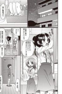 【エロ漫画】貧乳ちっぱい少女が彼氏とセックスをしている姿を見せらちゃう俺w【無料 エロ同人】