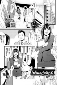 【エロ漫画】ランサムウェアに引っかかり巨乳人妻なOLが指示通り全裸で手マンで潮吹きしちゃうw【無料 エロ同人】