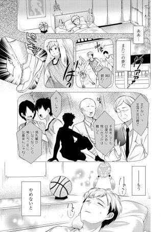 【エロ漫画】擬人化した人外の褐色巨乳な女の子にパイズリやフェラでザーメンぶっかけ!【無料 エロ同人】