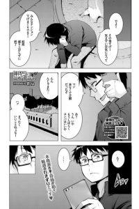 【エロ漫画】SNSで知り合ったロリ少女とオフでセクロス展開w【無料 エロ同人】