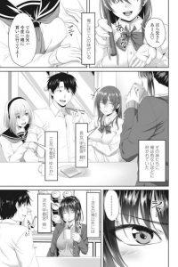 【エロ漫画】三人の妹がいる兄が勃起が治まらなくなり巨乳な妹に手コキしてもらうぞ!【無料 エロ同人】