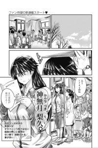 【エロ漫画】百合マンガ好きの長身少女な巨女JKが制服姿のままクンニかされてるぞ!【無料 エロ同人】
