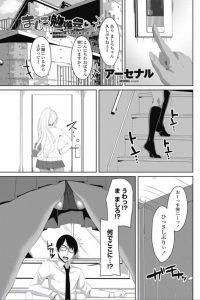 【エロ漫画】黒ギャルJKな幼馴染からからパンチラを見せられ勃起してしまってw【無料 エロ同人】