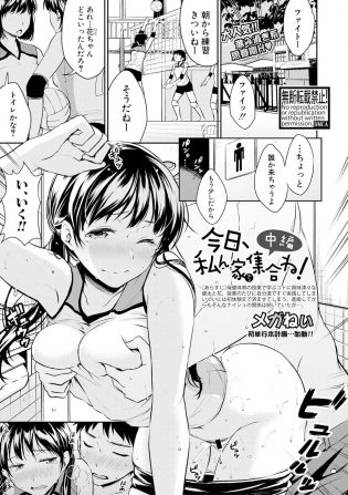 【エロ漫画】幼なじみの女の子から陰毛が生えてないか確かめられちゃってw【無料 エロ同人】