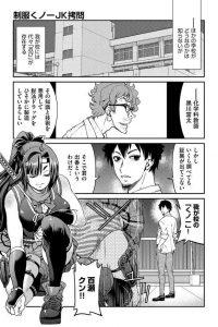 【エロ漫画】JKくノ一が2穴中出しセックスでイキまくるw【無料 エロ同人】