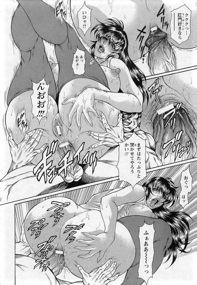【エロ漫画】巨乳お姉さんが警備の男たちに拘束され2穴輪姦中出しセックス【無料 エロ同人】(214)