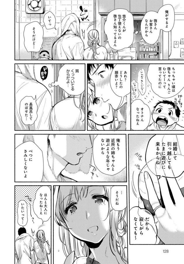 【エロ漫画】幼なじみの巨乳お姉さんがセックスをする所を見ながらオナニー【無料 エロ同人】(6)