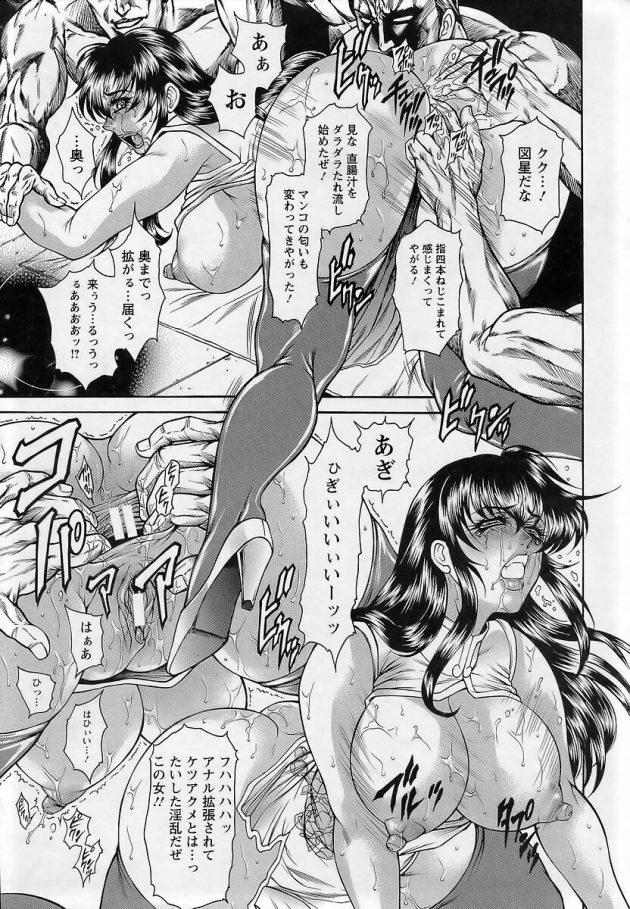 【エロ漫画】巨乳お姉さんが警備の男たちに拘束され2穴輪姦中出しセックス【無料 エロ同人】(213)