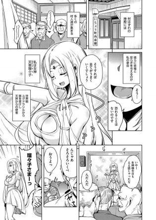 【エロ漫画】酔いつぶれてしまっている女神様と69でクンニやフェラされちゃうw【無料 エロ同人】