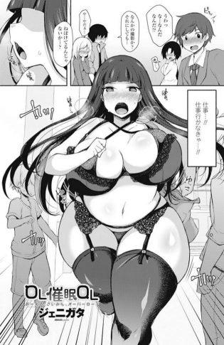 【エロ漫画】巨乳お姉さんな彼女から逆レイプでからおねショタ中出しセックス!【無料 エロ同人】