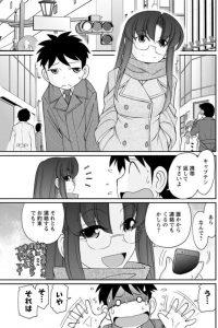 【エロ漫画】ウェディングドレス姿の眼鏡っ子なセンパイにバックから着衣ハメ!【無料 エロ同人】