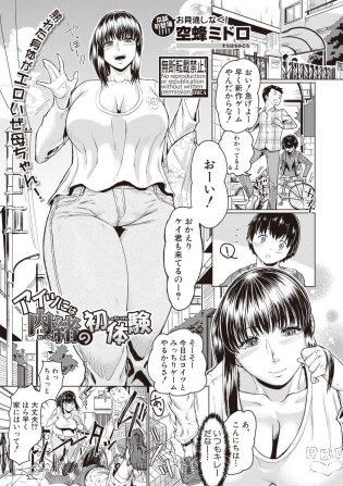 【エロ漫画】むちむち巨乳熟女に手コキやフェラされザーメンぶっかけ!【無料 エロ同人】