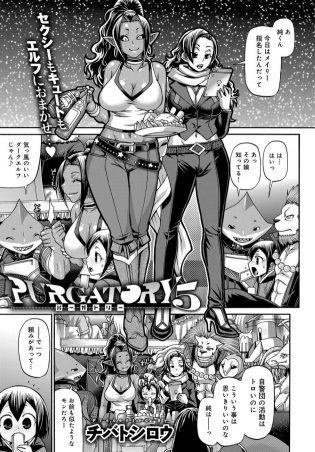 【エロ漫画】エルフや褐色巨乳エルフなお姉さんたちと騎乗位やバックで何度も3P【無料 エロ同人】