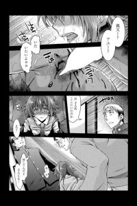【エロ漫画】父親が娘の幼なじみとイチャイチャしているぞ!【無料 エロ同人】