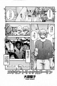 【エロ漫画】ヒョウ柄ビキニな水着な彼女にバックでイチャラブ中出しセックス【無料 エロ同人】