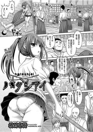 【エロ漫画】パイパン処女JKの彼女が腹パンや乳踏みつけで鬼畜拷問され【無料 エロ同人】