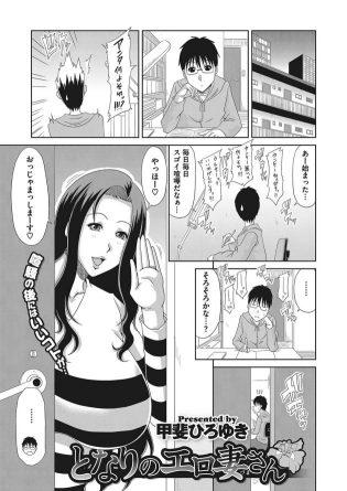 【エロ漫画】爆乳な彼女を部屋に泊めてあげるお礼は中出しセックスw【無料 エロ同人】