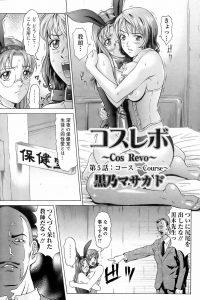 【エロ漫画】女子生徒とペニバンで百合セックスをしている女教師の彼女!【無料 エロ同人】