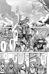 【エロ漫画】混沌の世界な亜人街で緊縛拘束され中出しセックスされちゃう!【無料 エロ同人】