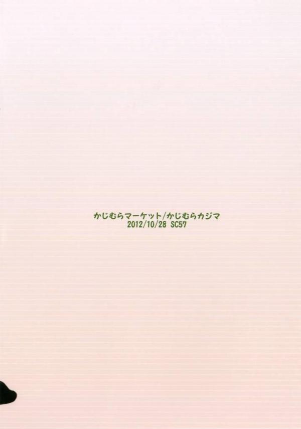 11_20131001181936896.jpg