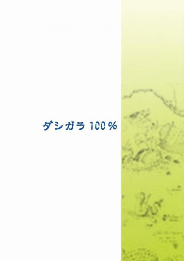【ワンピース エロ同人誌・エロ漫画】ナミが旅費を稼ぐ為に風俗で稼ぎまくってるぅ~。爺さん相手に中出し連発でボテ腹ご懐妊www21_20130912135831e60.jpg